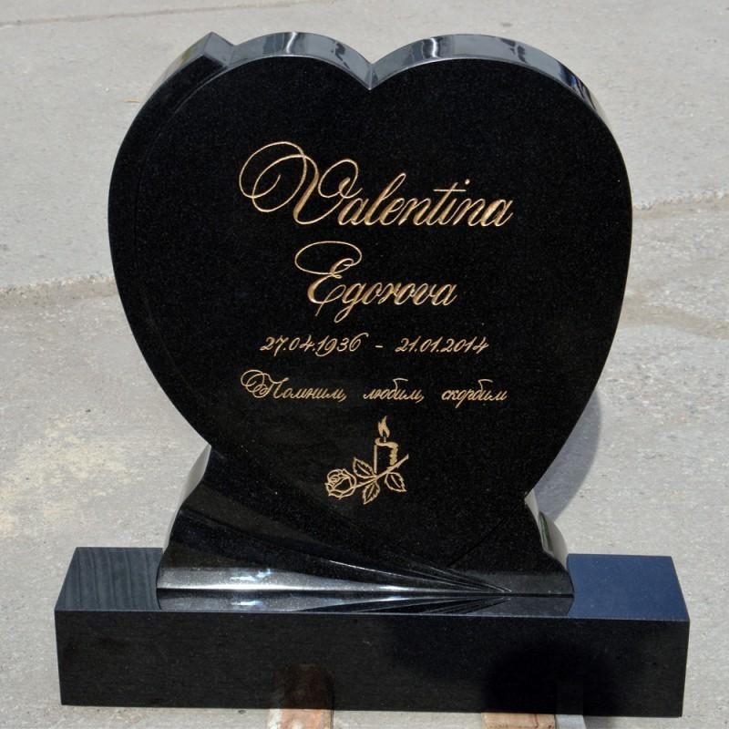 gravstein hjerte